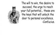 Confucius Quotes 14 Desktop Wallpaper