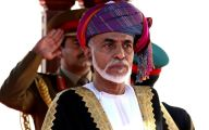 Qaboos Bin Said Al Said 33 Wide Wallpaper
