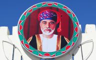 Qaboos Bin Said Al Said 5 Free Wallpaper