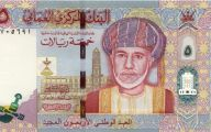 Qaboos Bin Said Al Said 8 Free Wallpaper