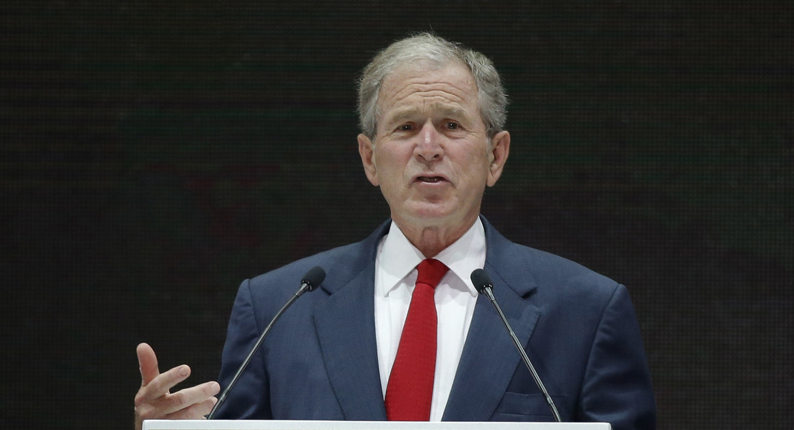 Facts About George W Bush 22 Desktop Background