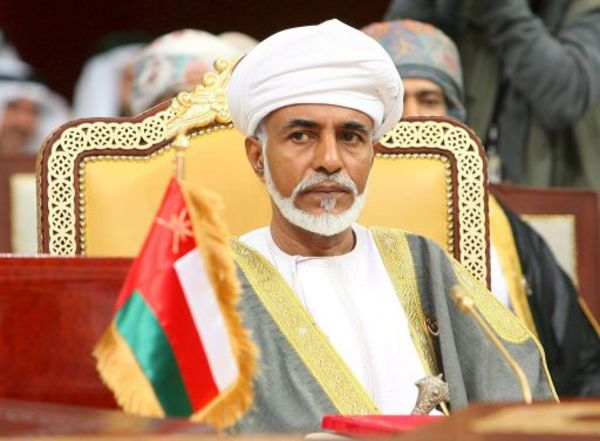 Qaboos Bin Said Al Said 14 Free Wallpaper