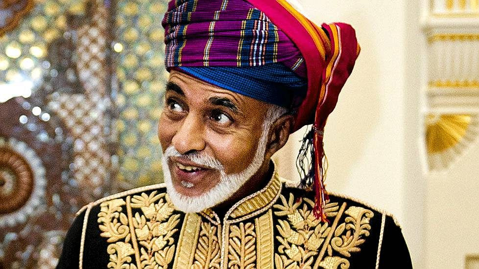Qaboos Bin Said Al Said 31 Background Wallpaper